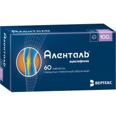 Аленталь таблетки 100мг №60