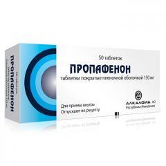 Пропафенон таблетки 150мг №50