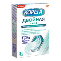 Корега таб.д/очистки зубн.протезов Двойная сила №36