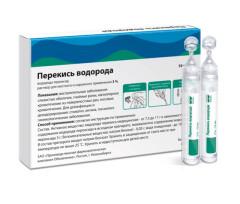 Перекись водорода раствор 3% 10мл №10 буфус купить в Москве по цене от 99.5 рублей