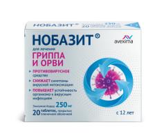 Нобазит таблетки п.о 250мг №20