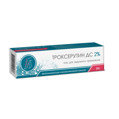 Троксерутин ДС Ветпром гель 2% 35г