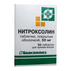 Нитроксолин таблетки 50мг №50 Биосинтез