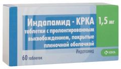 Индапамид таблетки пролонгированные 1,5мг №60 КРКА