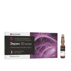 Эврин раствор внутривенно и внутримышечно 50мг/мл 2мл №10