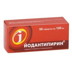 Йодантипирин ФСТ таблетки 100мг №50