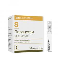 Пирацетам раствор внутривенно и внутримышечно 20% 5мл №10