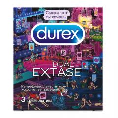 Дюрекс презервативы Dual Extase/Дудл №3