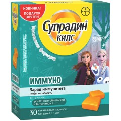 Супрадин Кидс Иммуно пастилки жевательные №30 купить в Москве по цене от 468 рублей