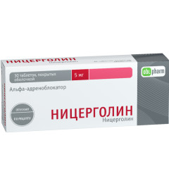 Ницерголин таблетки п.о 5мг №30