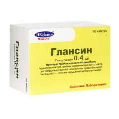 Глансин капсулы с модиф. высвоб. 0,4мг №90