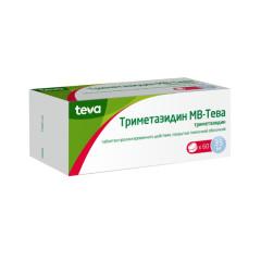 Триметазидин МВ таблетки пролонгированные 35мг №60 купить в Москве по цене от 397 рублей