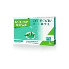 Тантум Верде таблетки для рассасывания 3мг эвкалипт №40