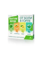 Тантум Верде таблетки для рассасывания 3мг мультивкус №40