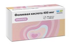 Фолиевая к-та Пренаталь таблетки 400мкг №90