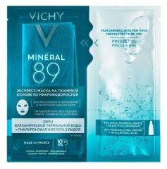 Виши Минерал 89 экспресс-маска 29г