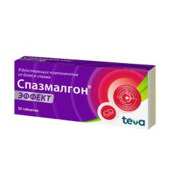Спазмалгон Эффект таблетки п.о. №30