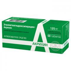 Этилметилгидроксипиридин-Акрихин таблетки п.о 125мг №50 купить в Москве по цене от 258.5 рублей