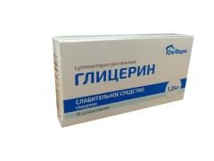 Глицерин суппозитории ректальные 1,24г №10 Южфарм