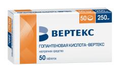Гопантеновая к-та таблетки 250мг №50