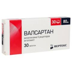 Валсартан таблетки п.о 80мг №30