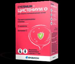 Цистениум II таблетки для рассасывания 1800мг №14