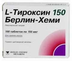 Л-Тироксин-Берлин-Хеми таблетки 150мкг №100