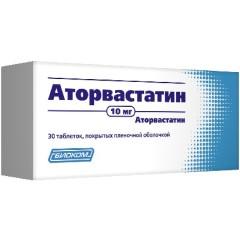 Аторвастатин таблетки п.о 10мг №30 Биоком