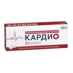 Ацетилсалициловая к-та Кардио таблетки п.о 100мг №30