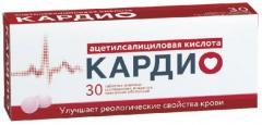 Ацетилсалициловая к-та Кардио таблетки п.о 50мг №30