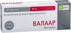 Валаар таблетки п.о 80мг №28