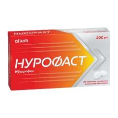 Нурофаст таблетки п.о 200мг №20