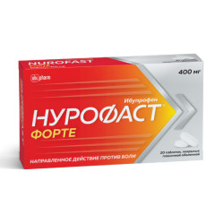 Нурофаст Форте таблетки п.о 400мг №20