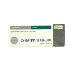 Суматриптан-OBL таблетки п.о 50мг №2
