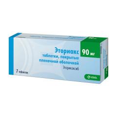 Эториакс таблетки п.о 90мг №7