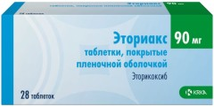 Эториакс таблетки п.о 90мг №28