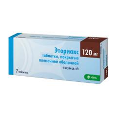 Эториакс таблетки п.о 120мг №7