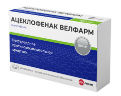 Ацеклофенак Велфарм таблетки п.о 100мг №20