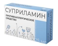 Суприламин таблетки 25мг №20