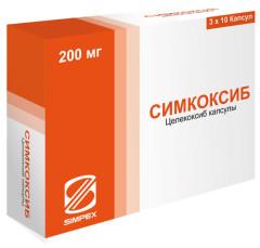Симкоксиб капсулы 200мг №30