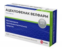 Ацеклофенак Велфарм таблетки п.о 100мг №30