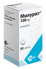 Милурит таблетки 100мг №50