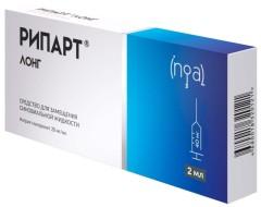 Рипарт Лонг протез синовиальной жидкости 20мг/мл 2мл №1