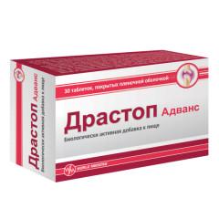 Драстоп Адванс таблетки п.о №30