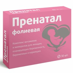 Пренатал фолиевая таблетки п.о 130мг №30