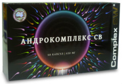 Андрокомплекс СВ капсулы №60