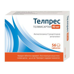 Телпрес таблетки 40мг №56
