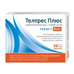 Телпрес Плюс таблетки 40мг+12,5мг №56