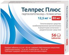 Телпрес Плюс таблетки 80мг+12,5мг №56