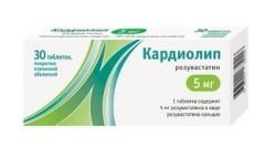 Кардиолип таблетки п.о 5мг №60